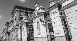 <!--:pl-->200 lat UW<!--:--><!--:en-->200 years of Warsaw University<!--:-->